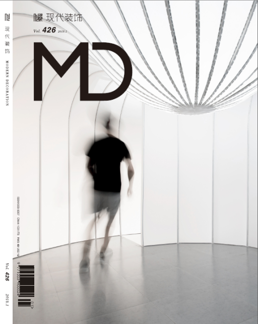 Denisa Strmiskova Studio | spatial design MODERN DECORATION MAGAZINE 1/2018
